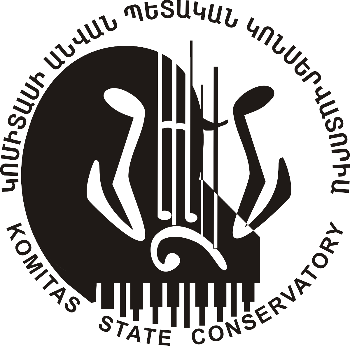 Yerevan State Conservatory after Komitas