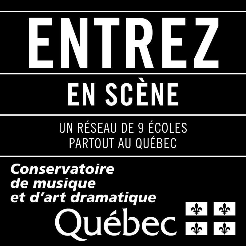 Conservatoire de Musique et d'Art Dramatique du Québec