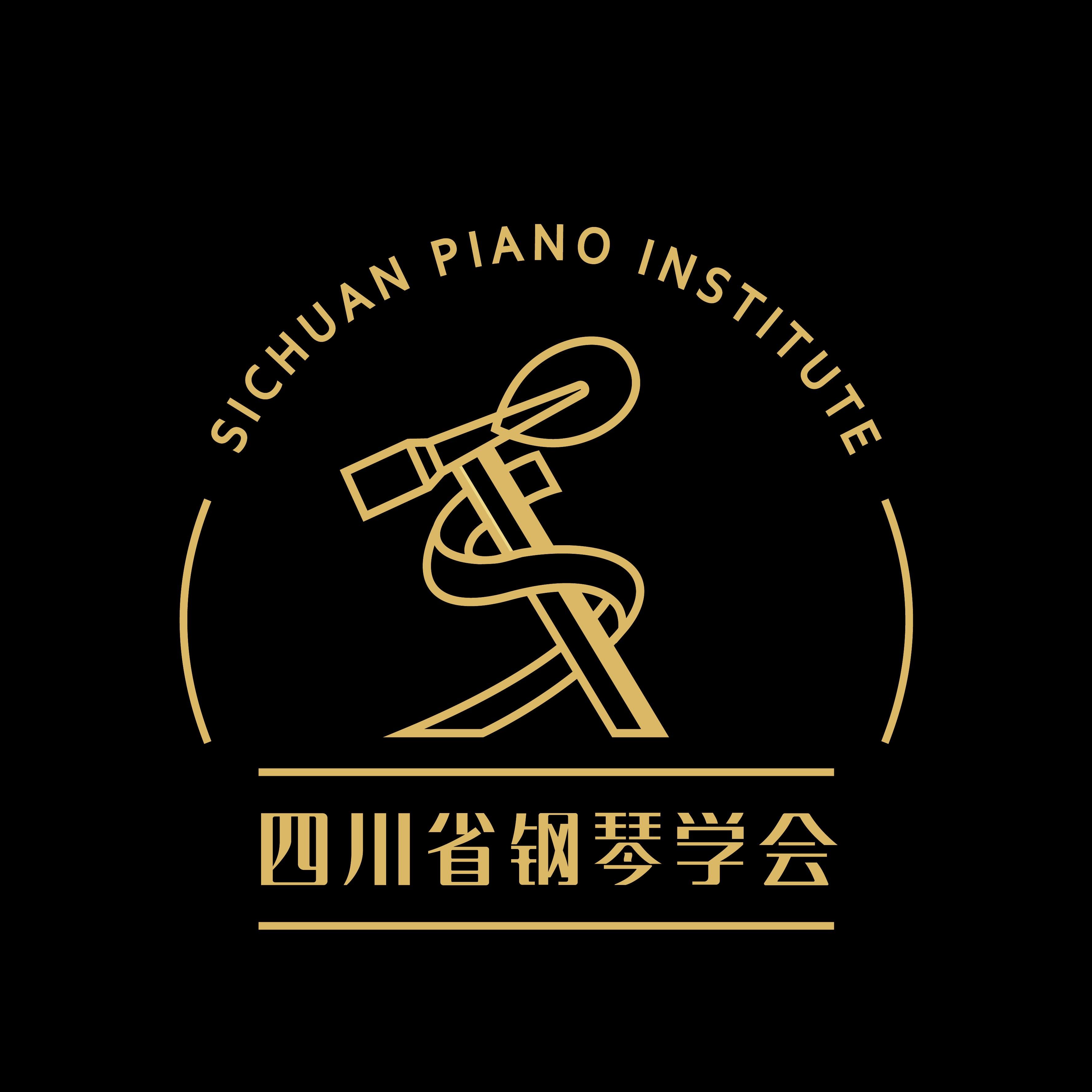 Sichuan Piano Institute (SPI)